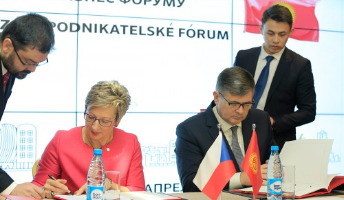 Obrázek k článku 8th April 2019 to 12th April 2019 an Entrepreneur Mission to Uzbekistan and Kyrgyzstan took place